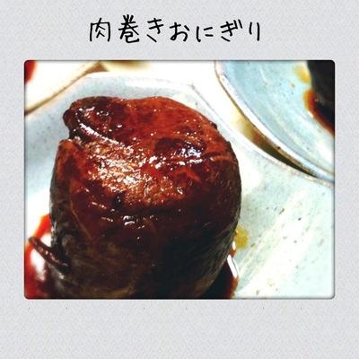 Nikumaki9