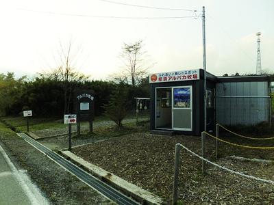 20111104_046