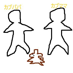 Cocolog_oekaki_2011_07_27_13_19